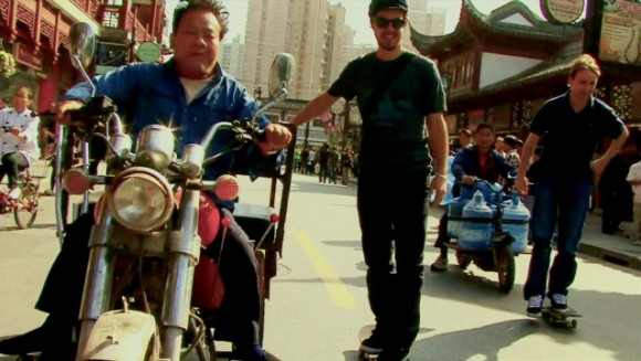 Shanghai Five
